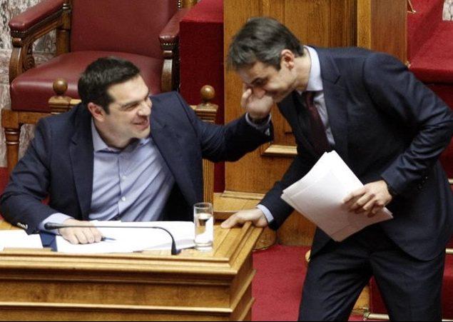 Αλέξης Μητσοτάκης