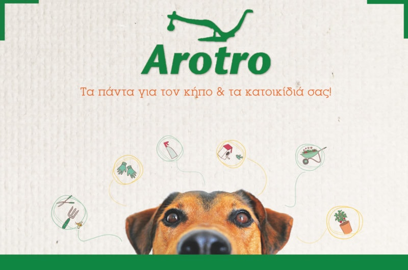 AROTTRO