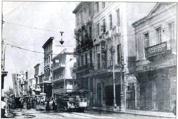Πατησίων 1942