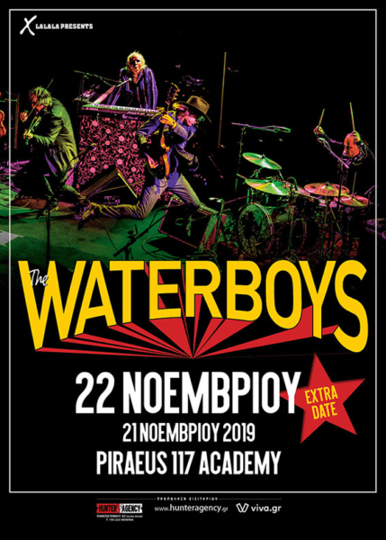 afisa waterboys
