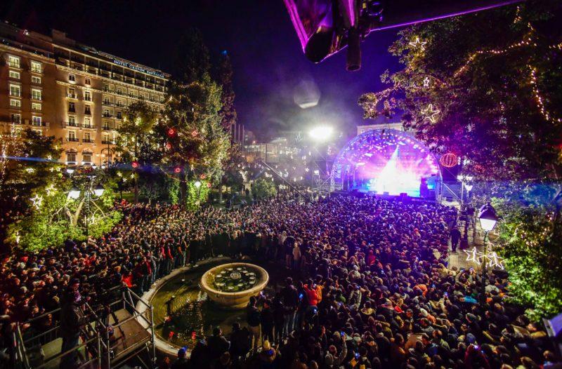 Αθήνα, 2020