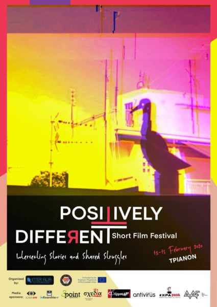 PDSFF poster