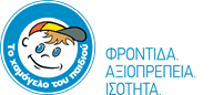 λογότυπο Χαμόγελο