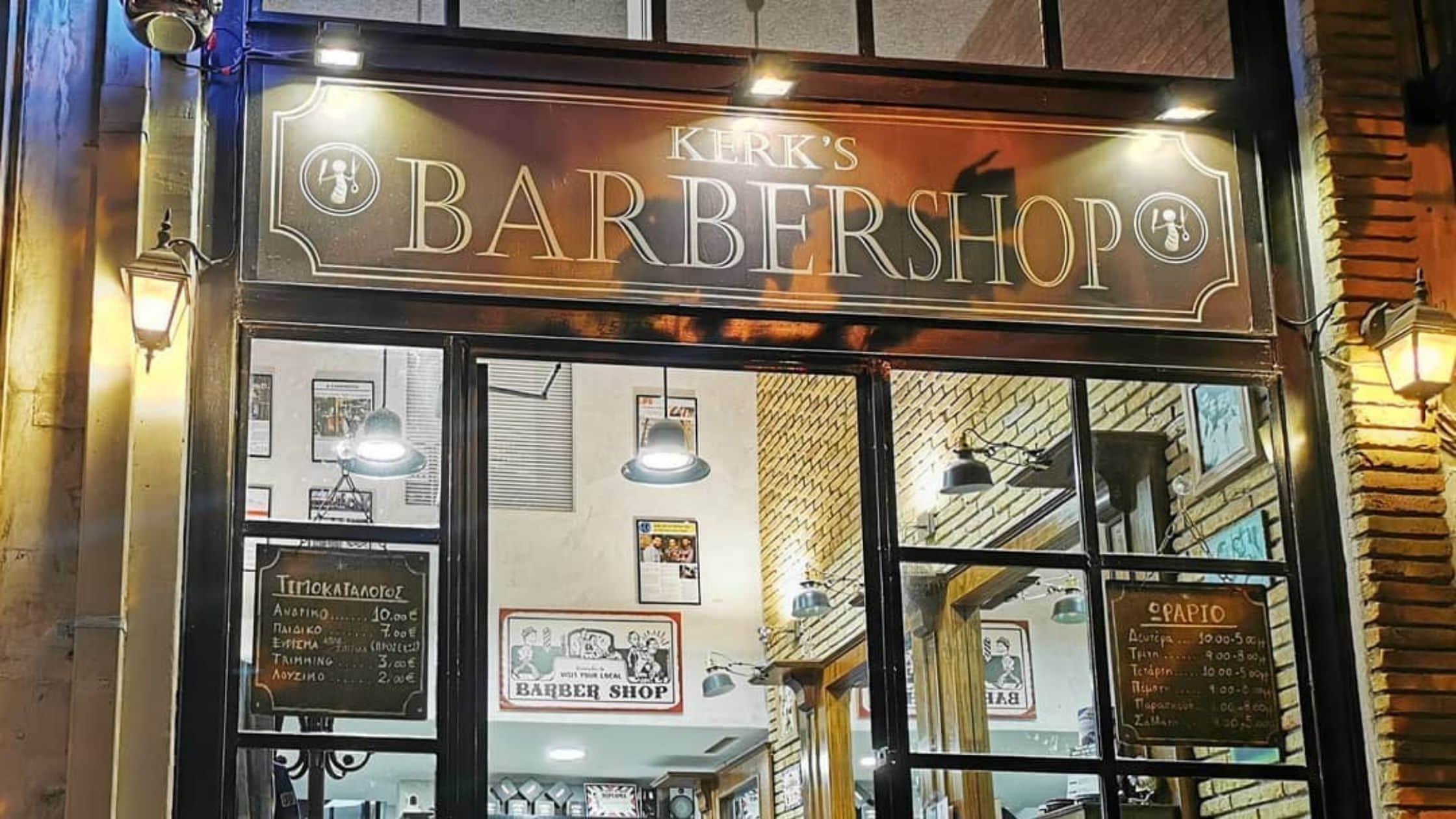 Barber μπαρμπεράδικα barbershop κουρείο μπαρμπέρικο