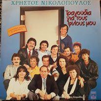 nikolopoulos5