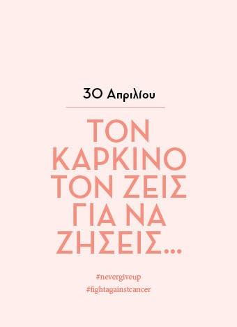 tokakis