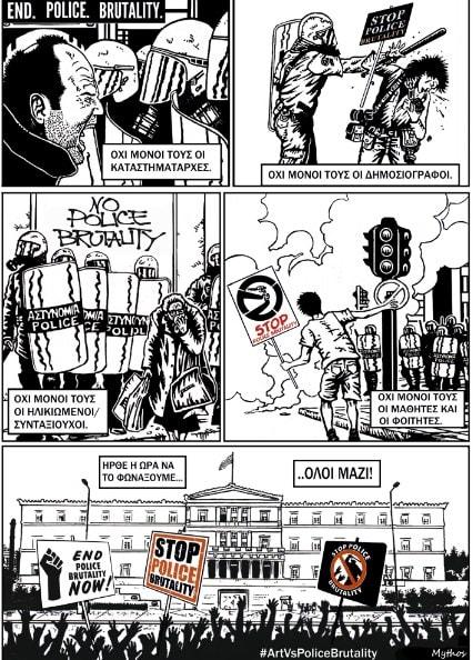 endbrutalism