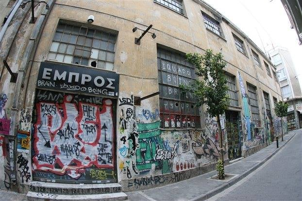 theatro-empros