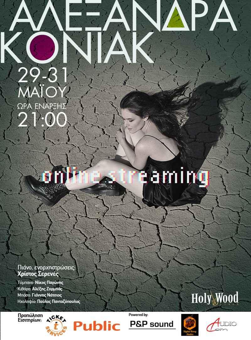 alexandra-koniak-poster