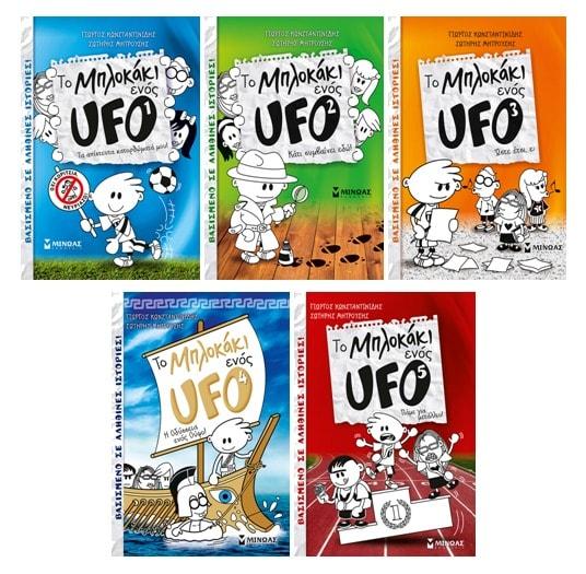 Ufo-books