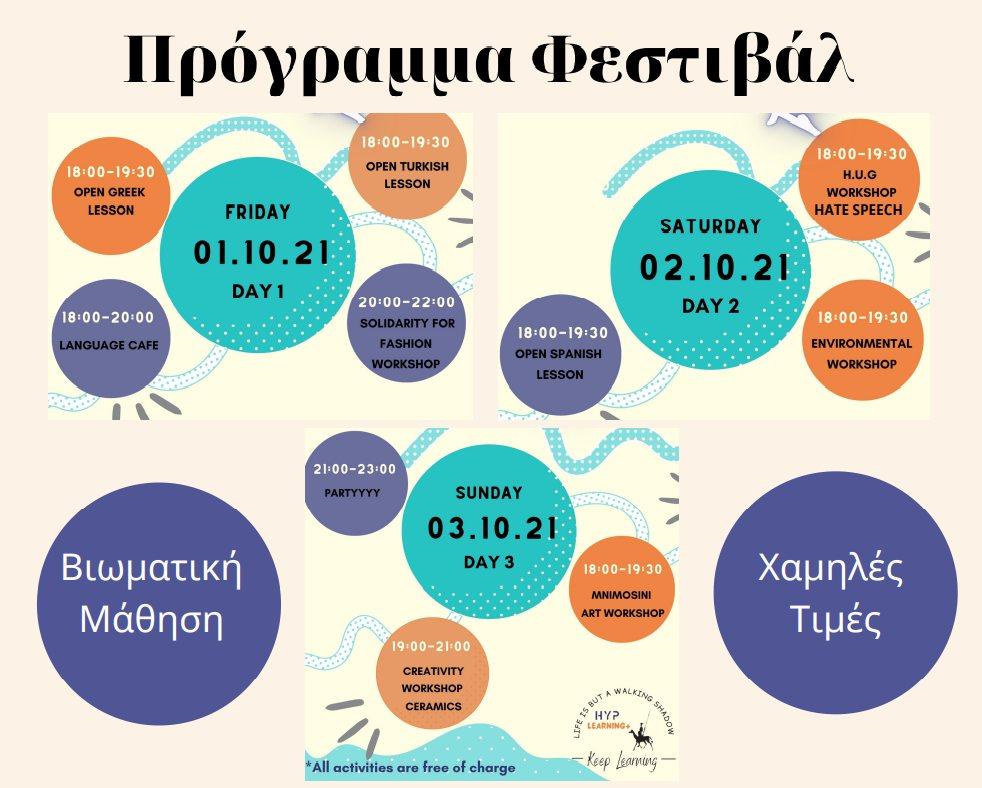 e-learning-fest-poster