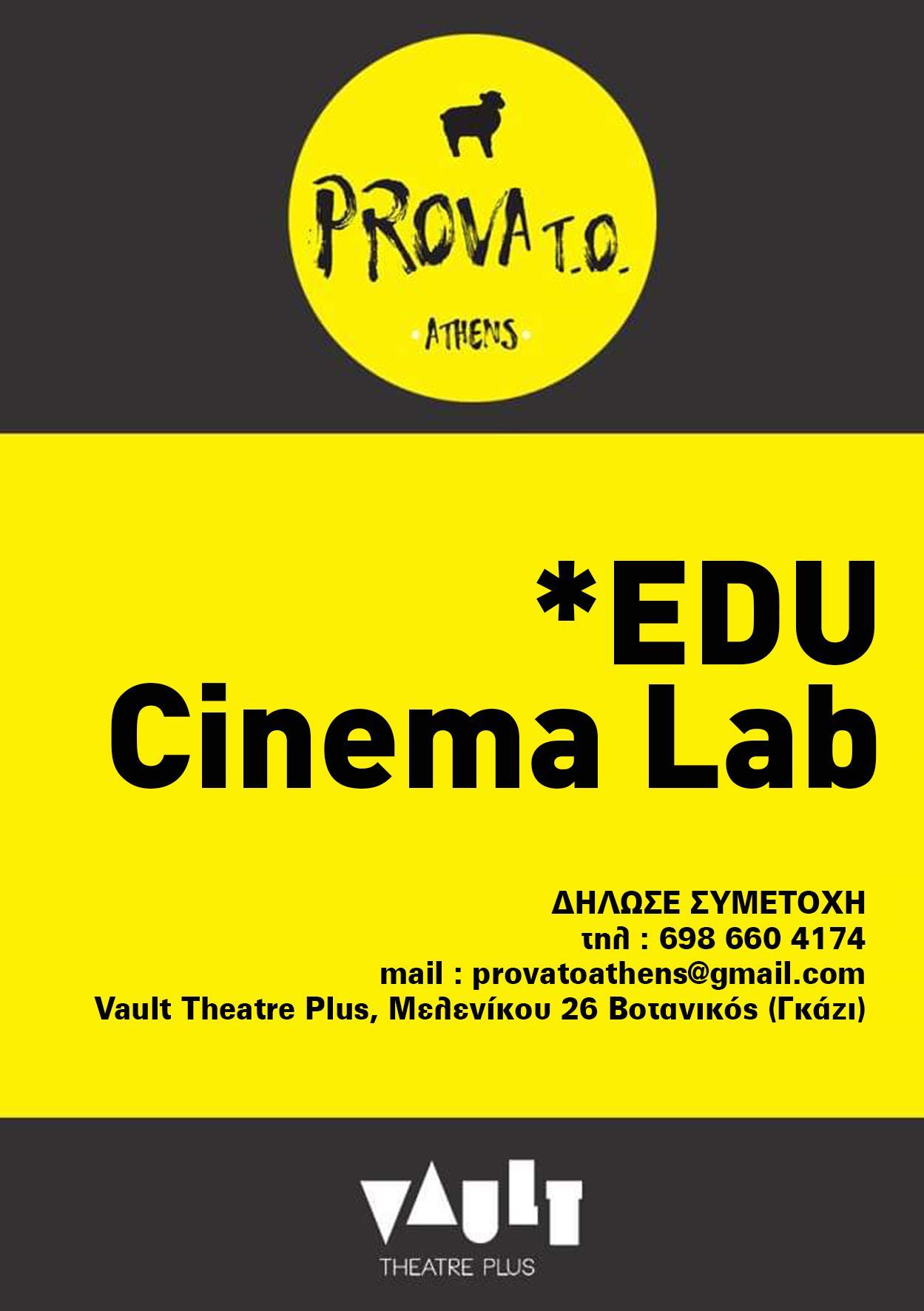 cinema-lab